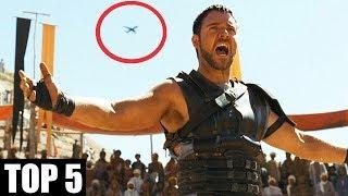 Топ 5 грешки във филмите, които не сте забелязали
