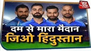 Australia को हरा कर भारत को क्या-क्या मिला, Sunil Gavaskar से जानिए हर सवाल का जवाब