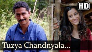 Tujhya Chandanyanna - Swami Public LTD Songs - Chinmay Mandlekar - Prasenjit Kosambi