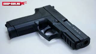 Пневматический пистолет Swiss Arms SIG SP2022 Black (Металл) ( Видео - Обзор )