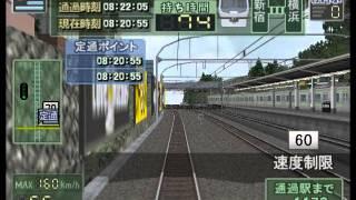 Repeat youtube video 湘南新宿ライン 南行01 - 特急スーパービュー踊り子51號 251系