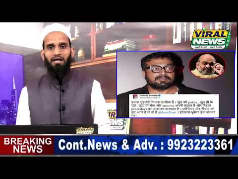 #28Jan #National_News : Mulk ki 10 Badi Ahem Khabre : Viral News Live