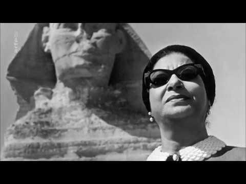 Oum Kalthoum, la voix du Caire ( HD 720p )