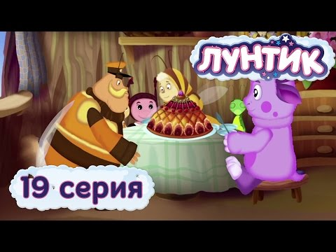 Торт мультфильм лунтик