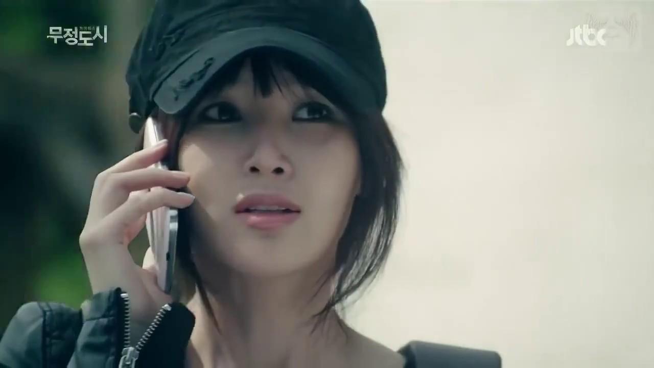 اغنية مسلسل الكوري المدينة القاسية Youtube