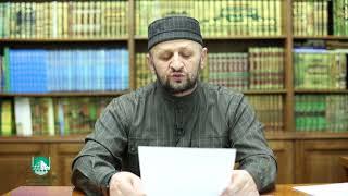 Рукъя лечение Кораном от сглаза и порчи чтец Будунов Мухаммадхабиб