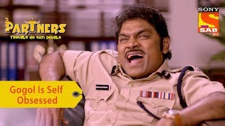 Your Favorite Character | Gogol Is Self Obsessed | Partners Trouble Ho Gayi Double