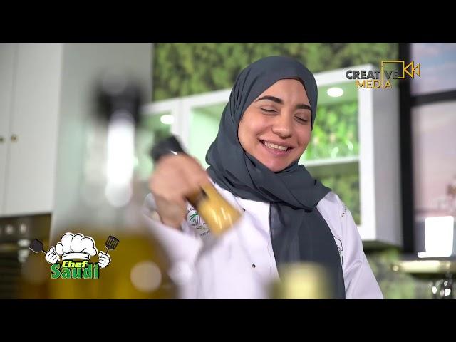 Saudi Chef Promo