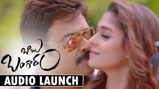 Download Hindi Video Songs - Mallela Vanala Song Launch At Babu Bangaram Audio Launch || Venkatesh | Nayanthara | Maruthi