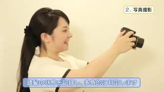 http://ikumou-professionals.com/279.html 女性専用薄毛対策病院のヘア...