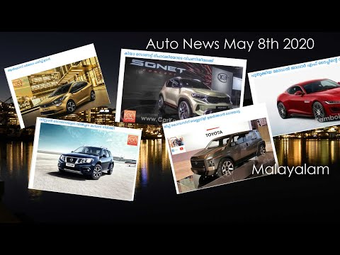 AUTONEWS-MAY 8 2020
