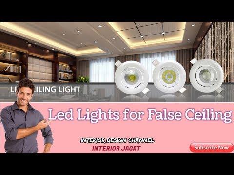 Led Lights for False Ceiling | Best Led lights for Home india