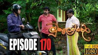 Muthulendora | Episode 170 21st December 2020 Thumbnail