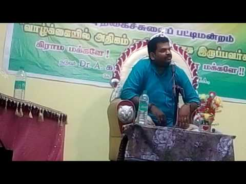 Pattimandram At Odappatti Village, Ottansathiram-Conclusion By Dr.A.Kannan