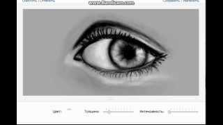 Как рисовать глаз, вконтакте, граффити!!!(Как рисовать глаз, вконтакте, граффити!!! Моя партнерская программа VSP Group. Подключайся! https://youpartnerwsp.com/ru/join?48759., 2015-02-22T16:53:22.000Z)