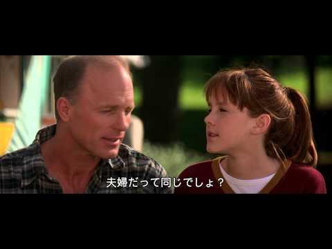 【映画】★グッドナイト・ムーン(あらすじ・動画)★