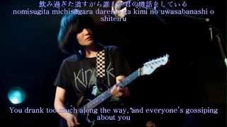 Artist: きのこ帝国 (Kinoko Teikoku) Song: パラノイドパレード (paran...