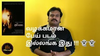 The Others (2001) Hollywood Movie Review Tamil by Filmi Craft