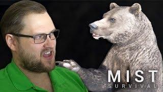 ВСЁ ЗАРАБОТАЛО ► Mist Survival #3