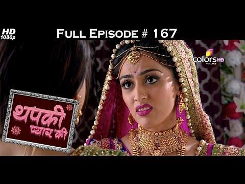Thapki Pyar Ki - 3rd December 2015 - थपकी प्यार की - Full Episode (HD) thumbnail