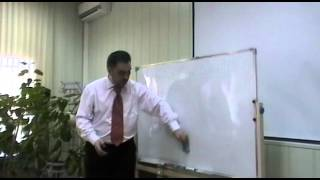 видео Как написать План маркетинга компании