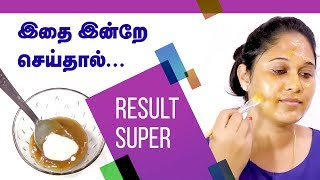 Facial Bleach at Home Get Brighter, Fairer Skin | Tamil Beauty Tips