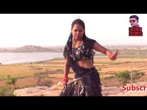 कोरे कोरे कागज|new Rasiya 2019|dj Rasiya|rasiya|रसिया|gurjar Rasiya|Rajasthani Rasiya|kishor Gurjar