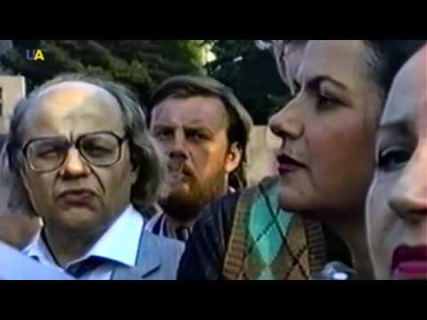 The Ukrainian Helsinki Group | Making History