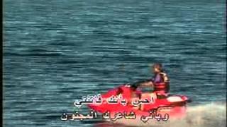 Arabic Karaoke AL 7OBBOU FOUNOUN WAEL KFOURY
