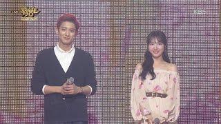 찬열 & 나연, 스페셜 스테이지! 'Dream'. KBS2 TV 뮤직뱅크|매주 금요...