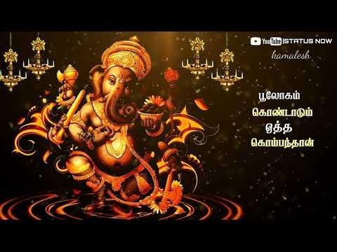 vinayagar-chaturthi-whatsapp-status-tamil-|-vinayagar-|-special-whatsapp-status-tamil