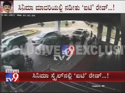 TV9 Exclusive Footage of I-T Sleuths Carried Out Raid at Eagleton Hotel