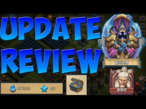 NEW TAIWAN UPDATE REVIEW / Castle Clash