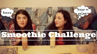 Smoothie Challenge || fraoules22