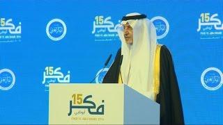 أخبار عربية: التكامل العربي.. عنوان مؤتمر الفكر العربي المنعقد في أبوظبي