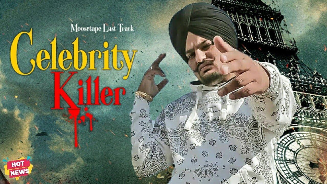 Sidhu Moose Wala | Celebrity Killer | Moosetape | Hot News Upcoming Punjabi Songs 2021