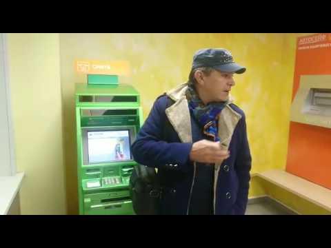 Сбербанк России - неофициальный форум, кредиты в Сбербанке
