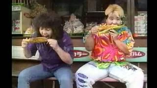 90年頃に放映された番組だと思います。 乗り継ぎの芸能人は、鈴木ヒロミ...
