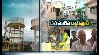 From Remote Stage to Model Village | Success Story of Vizianagaram