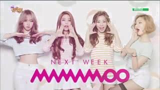 150613 Mamamoo (마마무) & 2PM (투피엠) - Comeback Next Week
