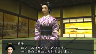Oookuki Gameplay HD 1080p PS2