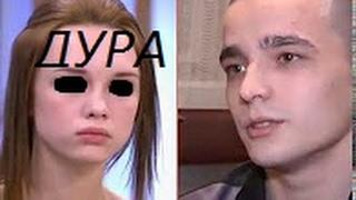 ПУСТЬ ГОВОРЯТ,если бы Диану Шурыгину действительно изнасиловали 21.02.2017 ВСЯ ПРАВДА!!