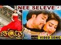 Chandra - Nee Seleve | Prem | Shriya Saran
