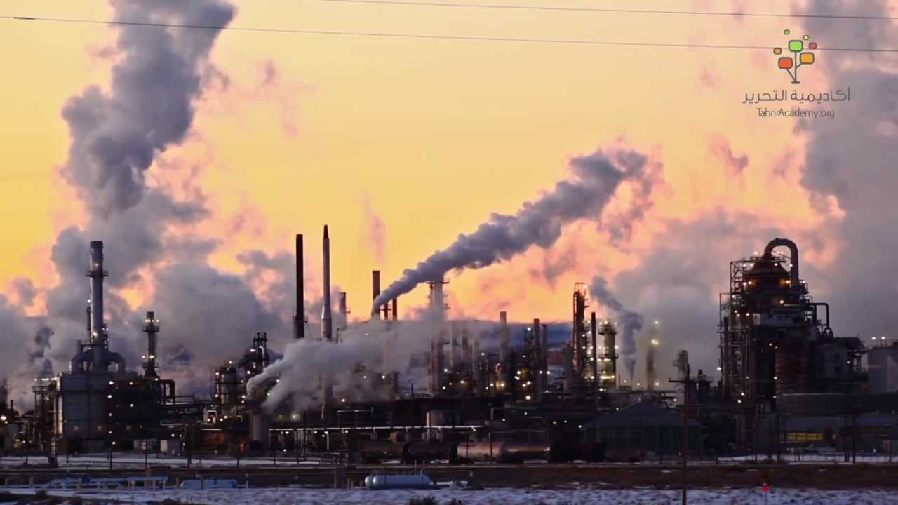 توضيح ظاهرة الاحتباس الحراري | تأكل طبقة الاوزون و ارتفاع درجة الحرارة | علوم ثانية اعدادي