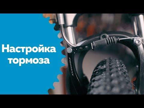 Как отрегулировать тормоз на велосипеде