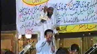 Ghulam Mujtaba Khan & Abid Qadri - Pothwari Sher - Trophy [0593]