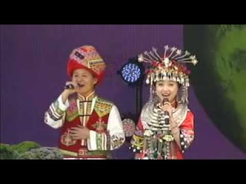 2011 Hubei performers Chinese Folk Song , (Part 1)
