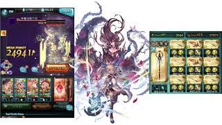 Granblue Fantasy - Io, Clarisse, Funf vs Celeste Omega Impossible