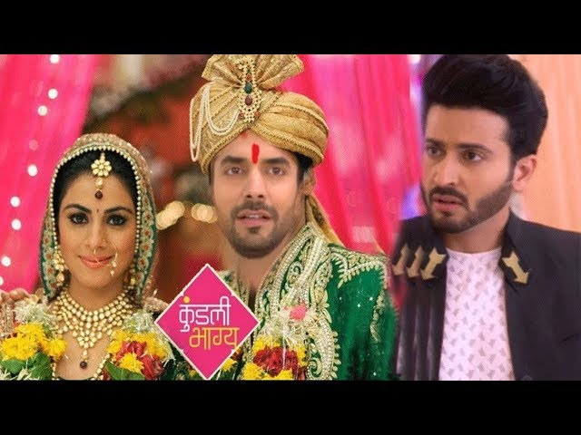 Kundali Bhagya 28th December 2017 Spin Off Kumkum Bhagya Zee Tv Serials News 2017 #1