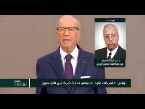 د. عبد الرزاق قسوم يرد على دعوى المساواة في الميراث